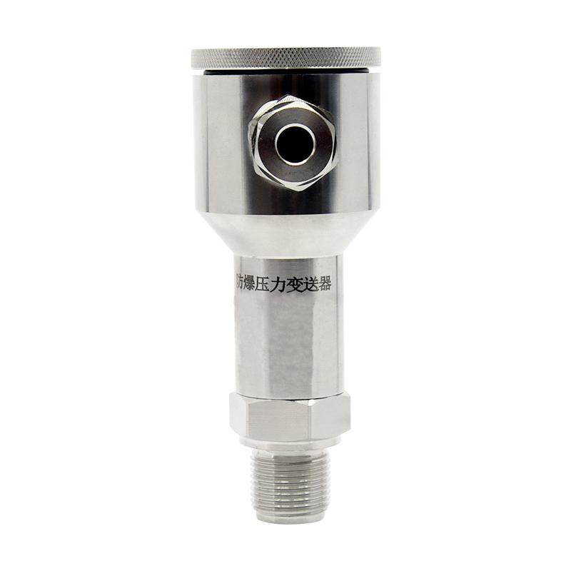 Explosion-proof 4-20mA RS485 pressure sensor / pressure transducer / pressure transmitter