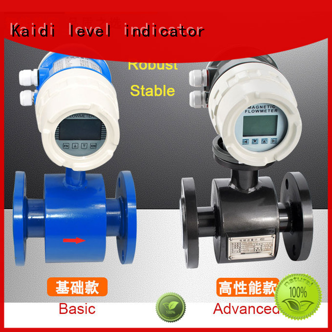 KAIDI magnetic flow meter company for transportation